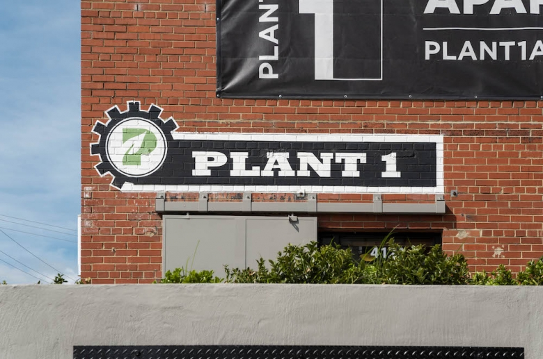 Plant 1 property sign